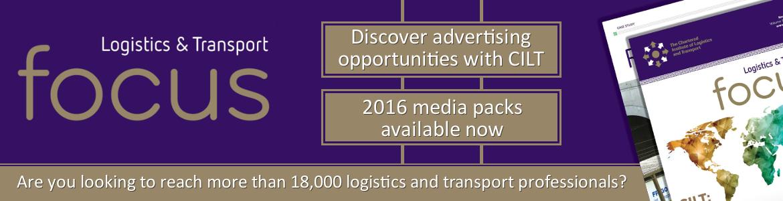 imgMedia Packs 2016